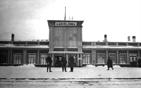 1941. The railway station