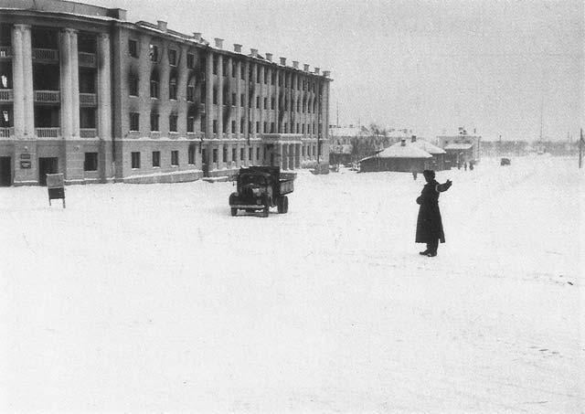 Февраль 1942 года. Главная улица. Гостиница