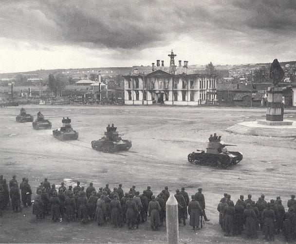 October 12, 1941. Parade