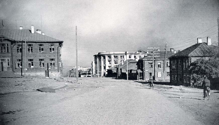 October 1941. The main street
