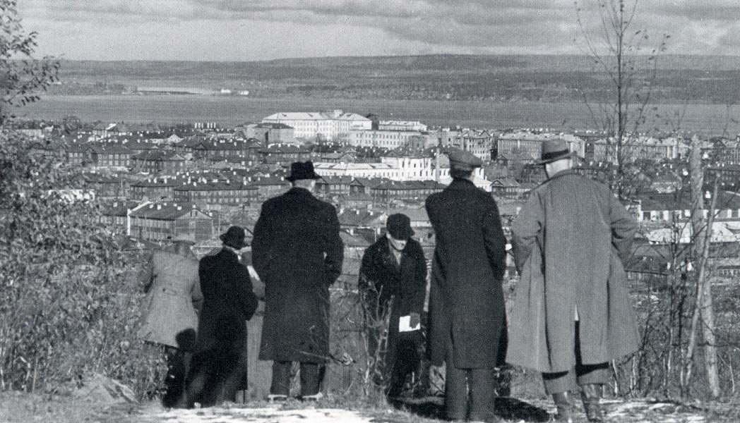 Early 1940's. The view on the city