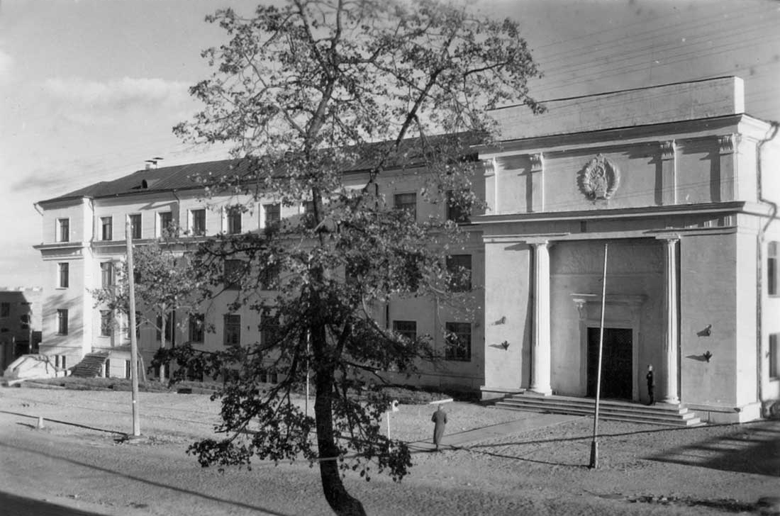 Early 1940's. The main street. A government building