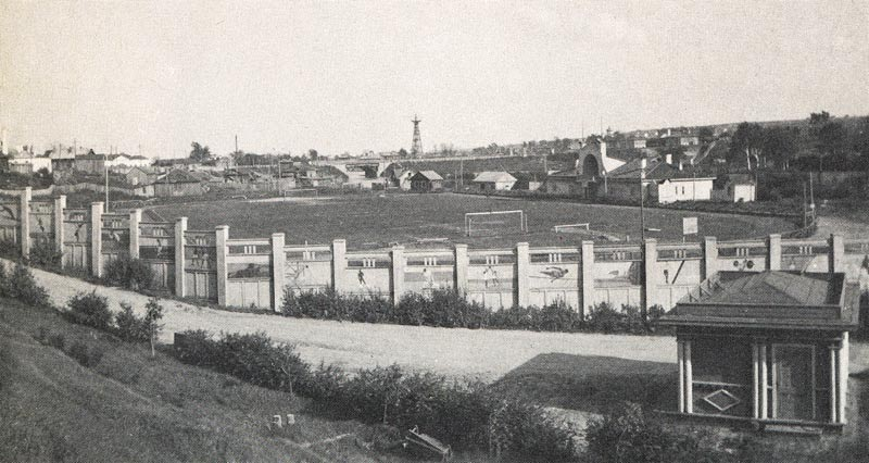 Early 1940's. The stadium