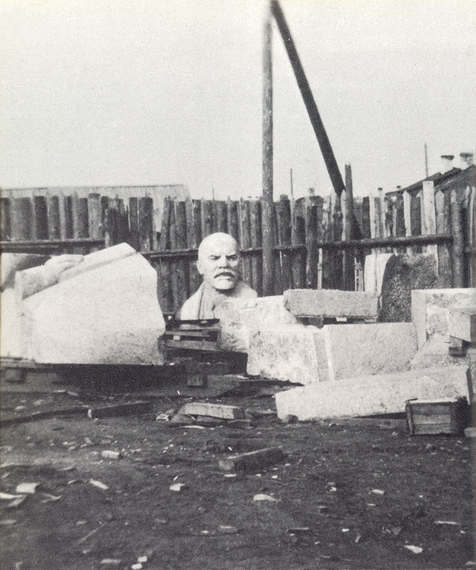 Early 1940's. Monument to Lenin