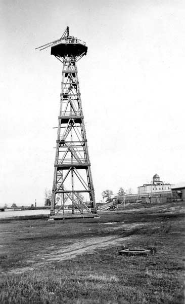 Early 1940's. The parachute tower