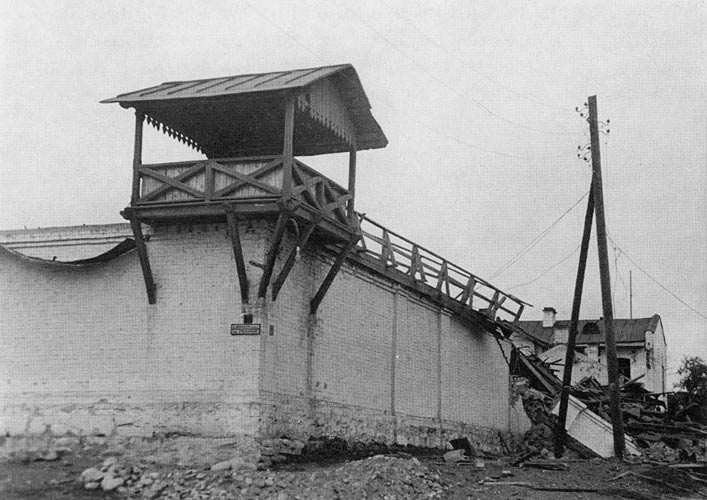 Early 1940's. The ruins of a prison