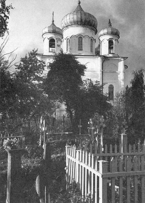 Early 1940's. Orthodox church