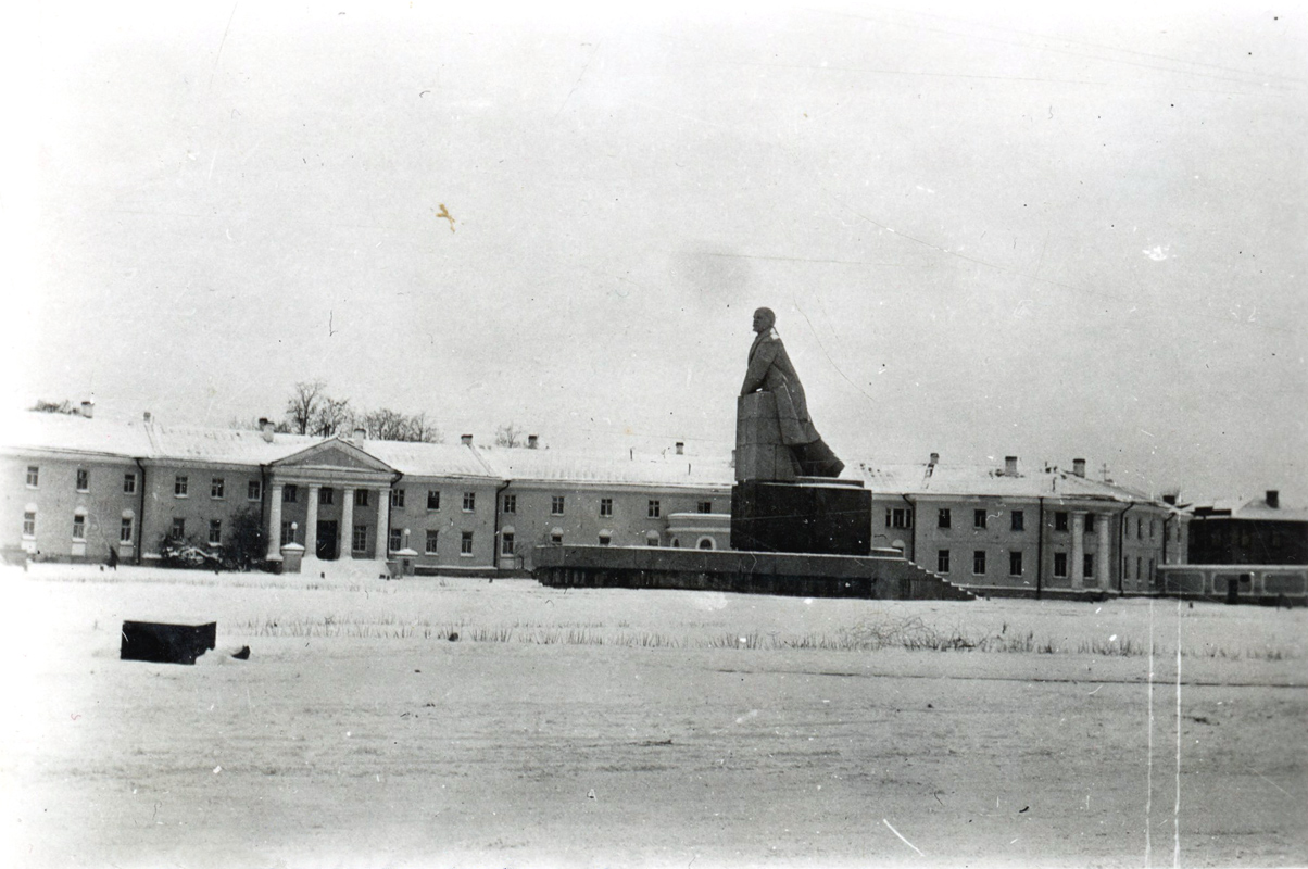 1941. The main square