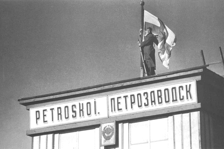 October 1, 1941. Finnish flag on the railway station