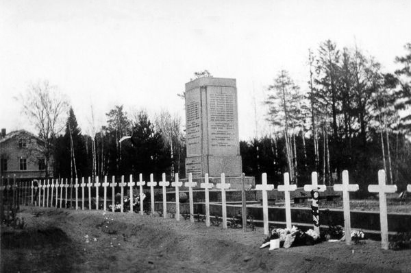 1941. Monument to the Fallen in Olonets expedition
