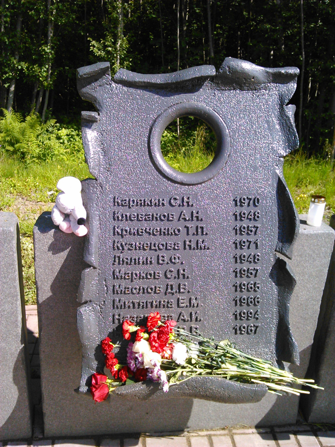 June 21, 2014. A monument at the crash site