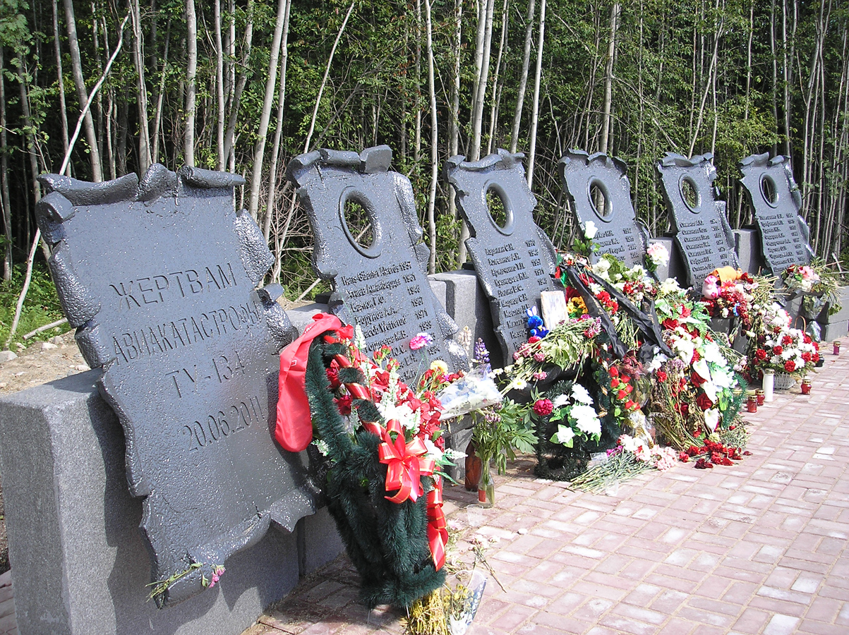 June 30, 2012. A monument at the crash site