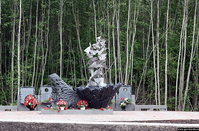 June 20, 2012. A monument at the crash site