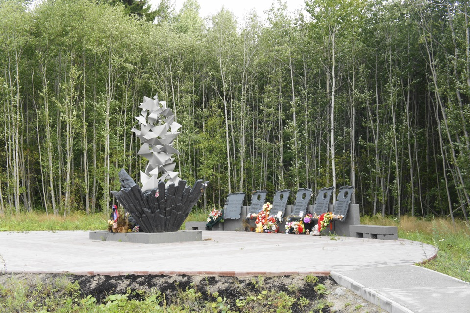 August 2013. A monument at the crash site