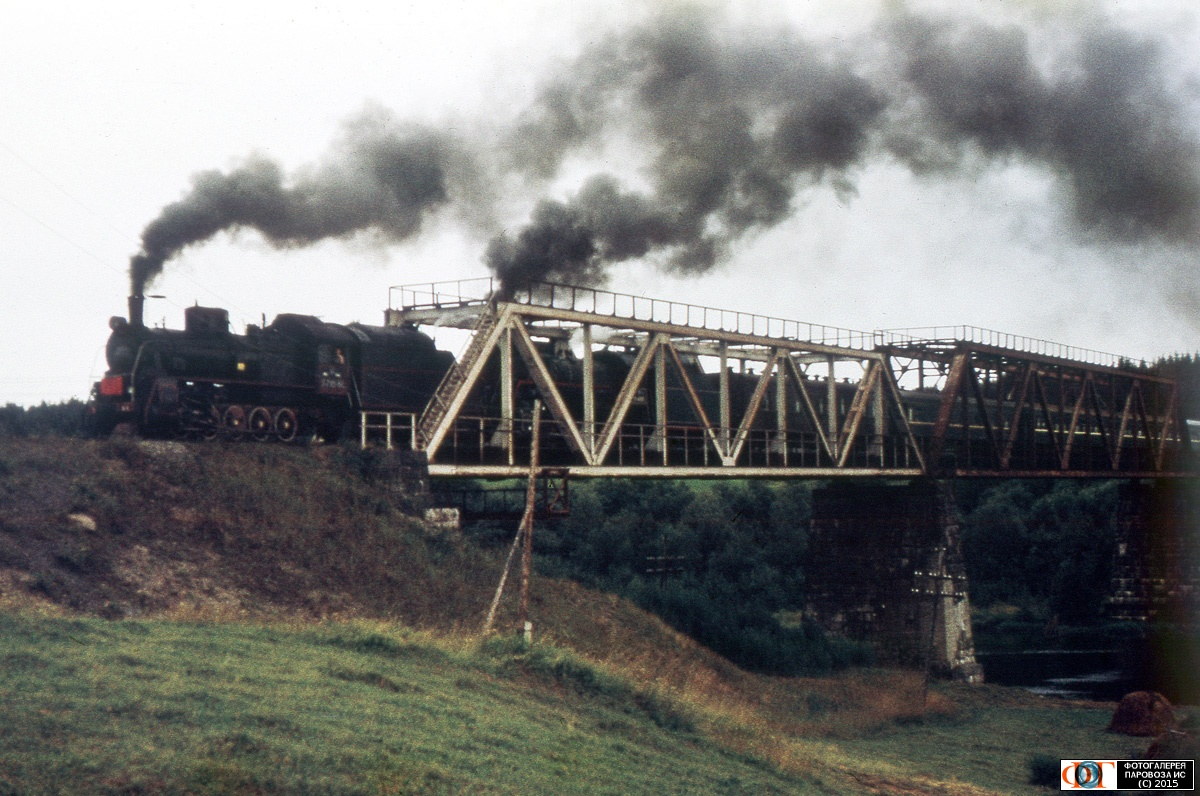 September 1991. Railway Bridge across the Jänisjoki River