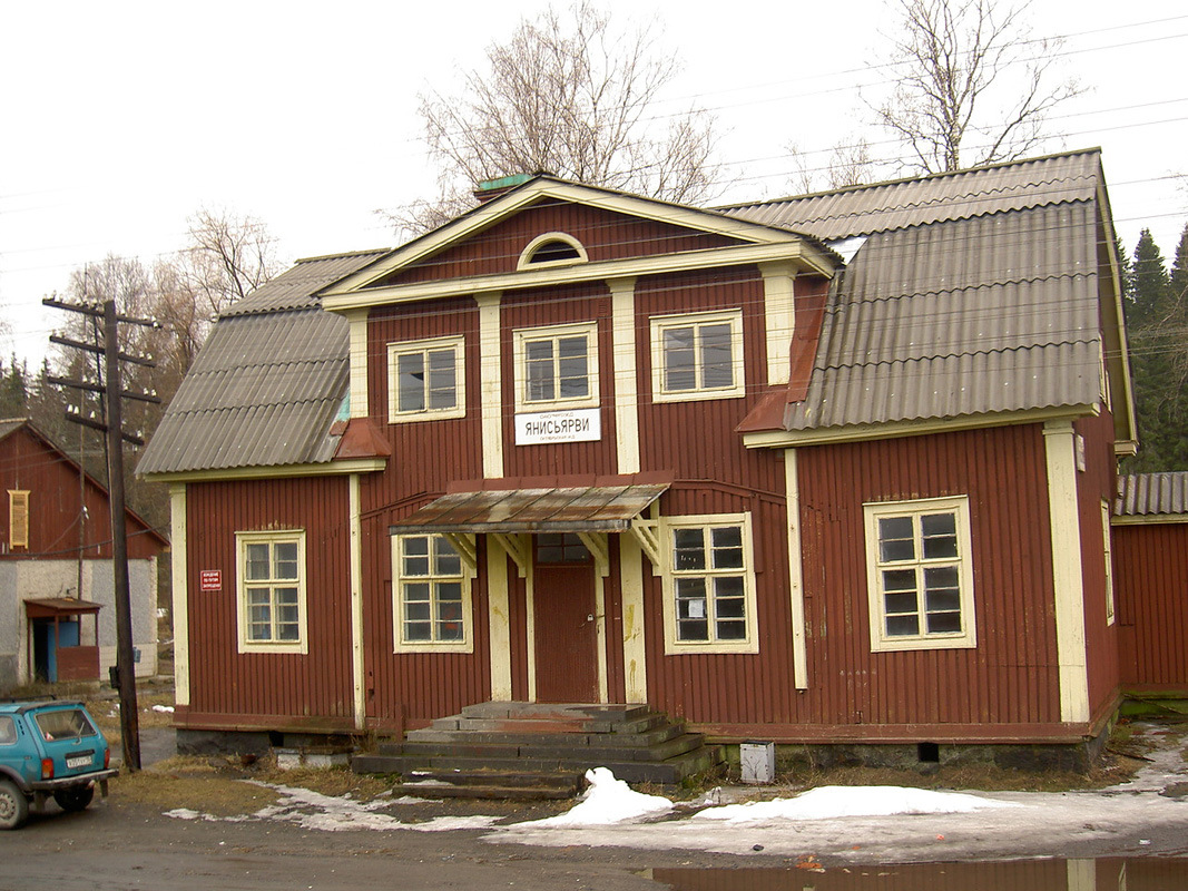 April 17, 2007. Janisjärvi Railway Station