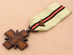 Памятный крест Соплеменных войн