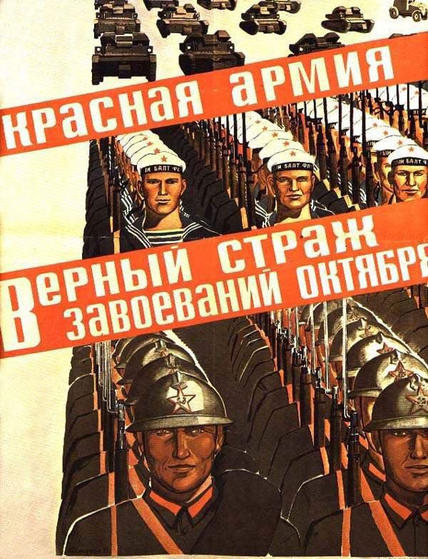 1933. Soviet poster
