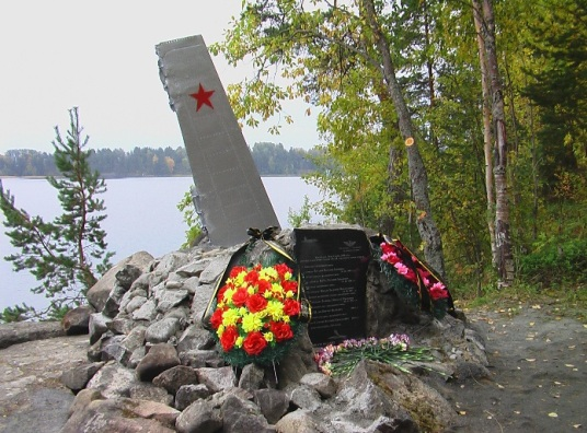 September 20, 2008. New monument at the crash site