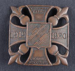 Знак участника освободительного движения Ингрии