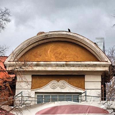30. huhtikuuta 2011. Petroskoi. Kareldrev -trustin rakennus