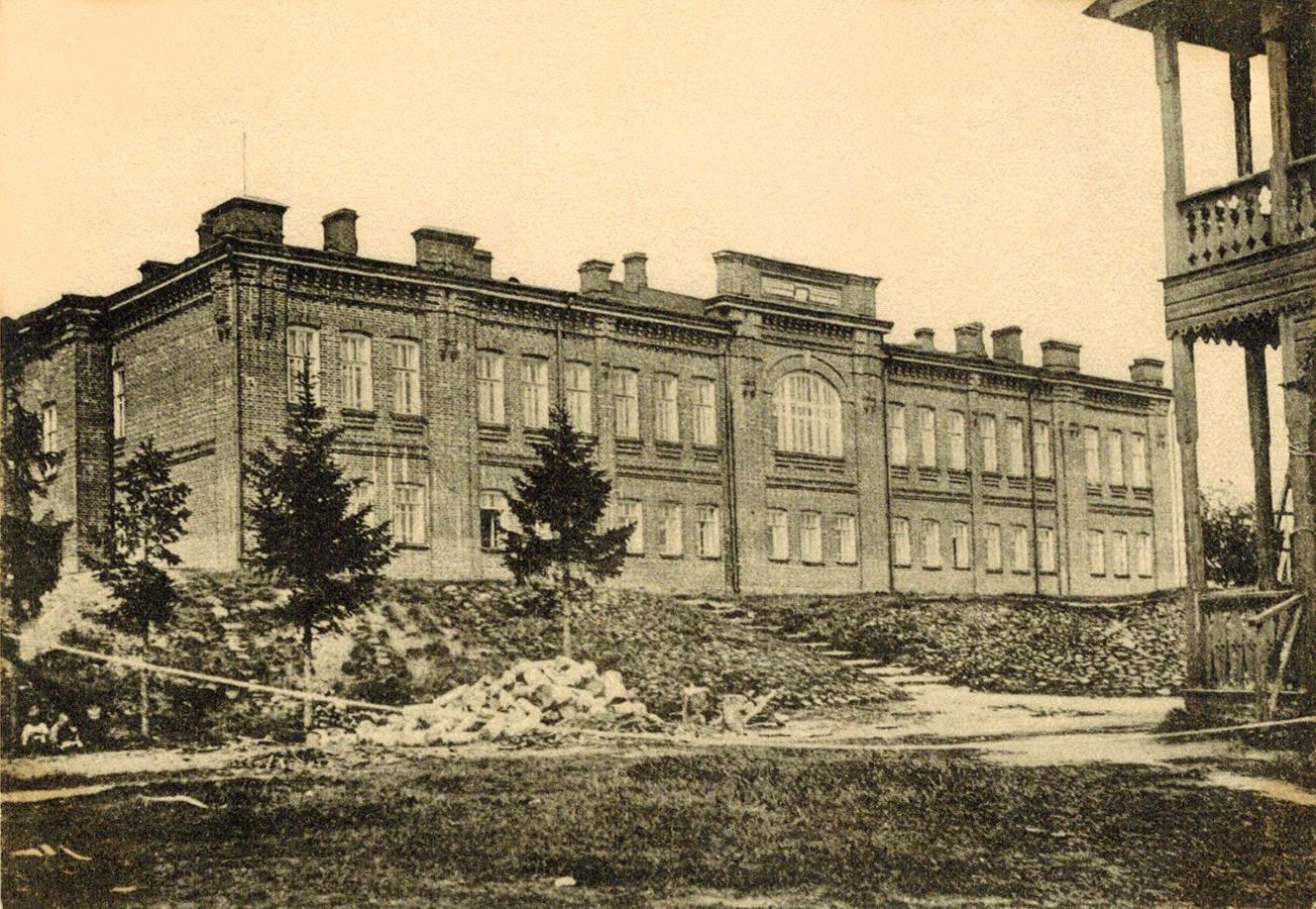 1910-е годы. Петрозаводск. Здание учительской семинарии