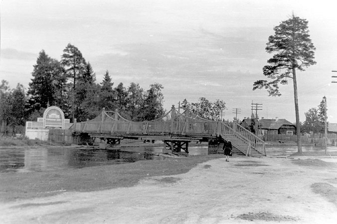 1950's. Medvezhegorsk. The bridge over Kumsa River and entrance to the park