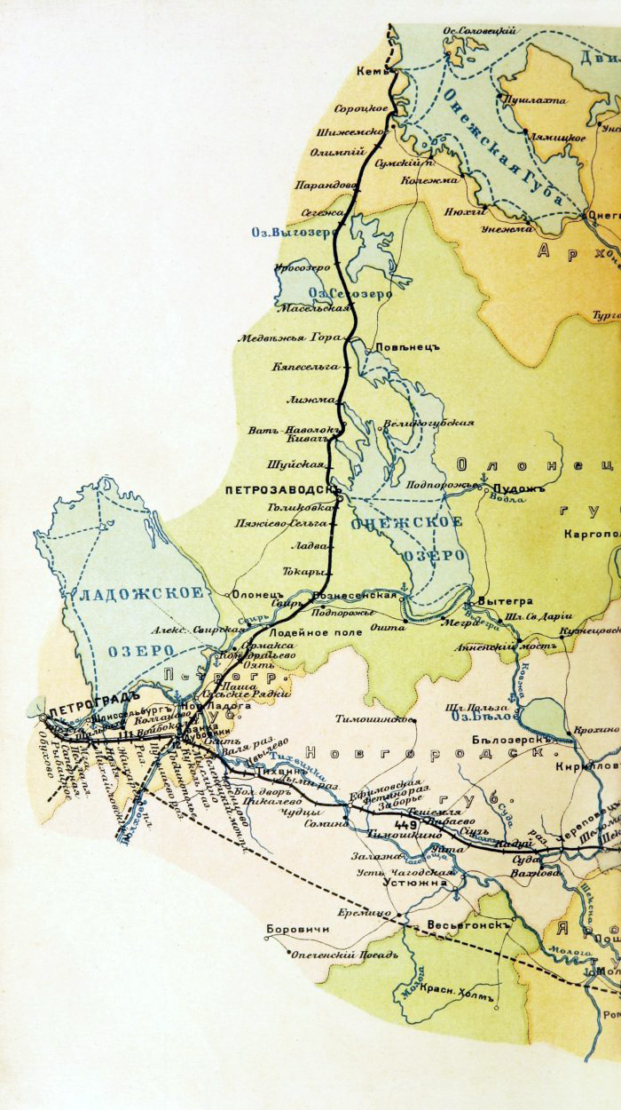 1918. Russian Railways