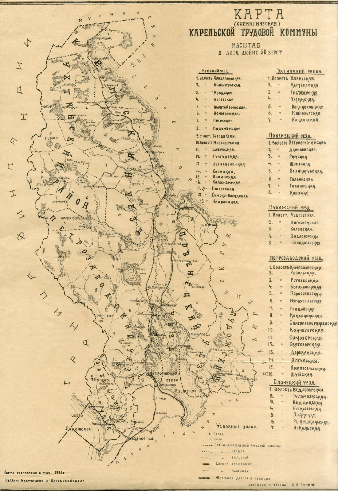 May 1922. The map of the Karelian Working Commune