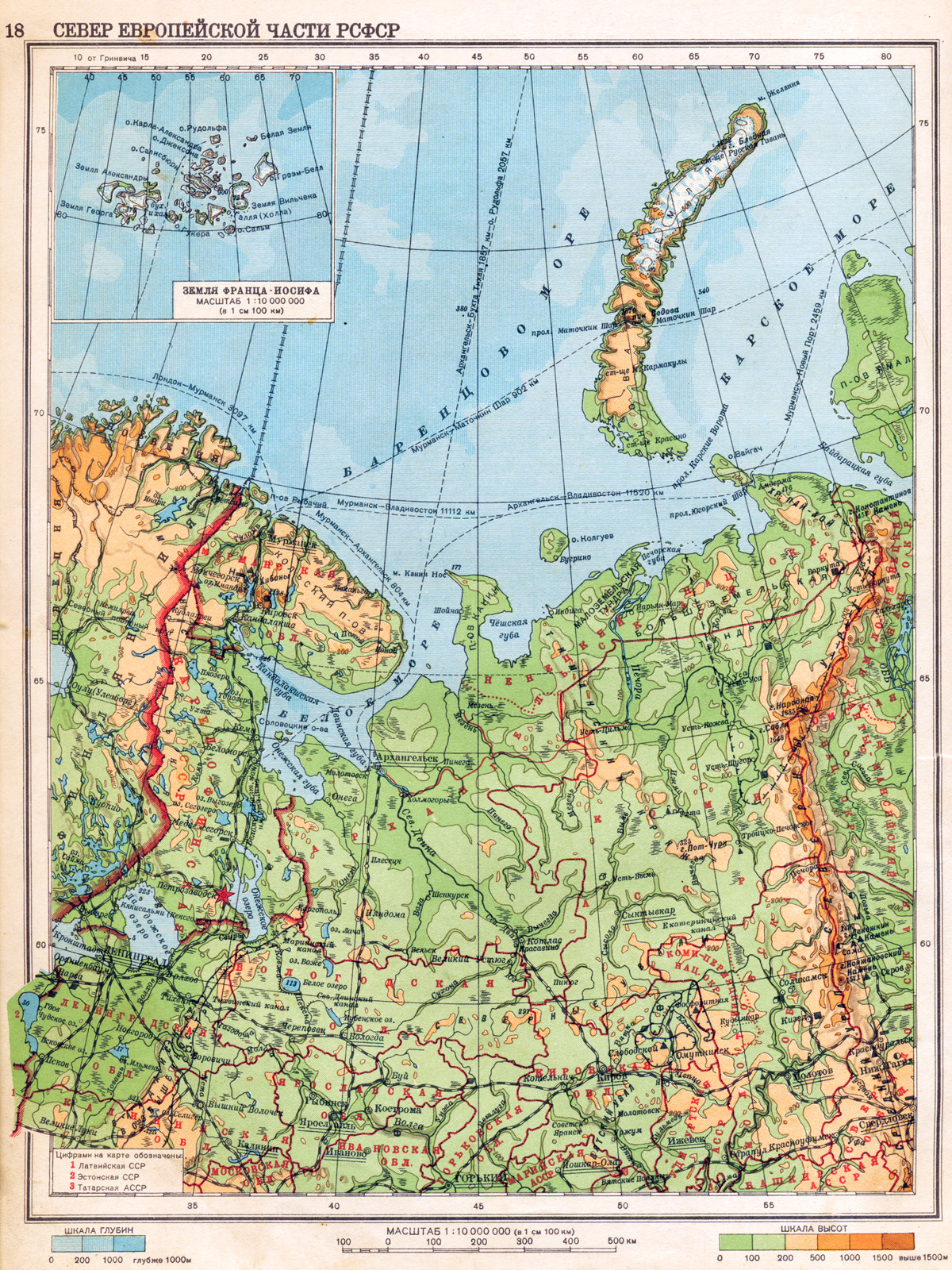 1941. European north of the RSFSR