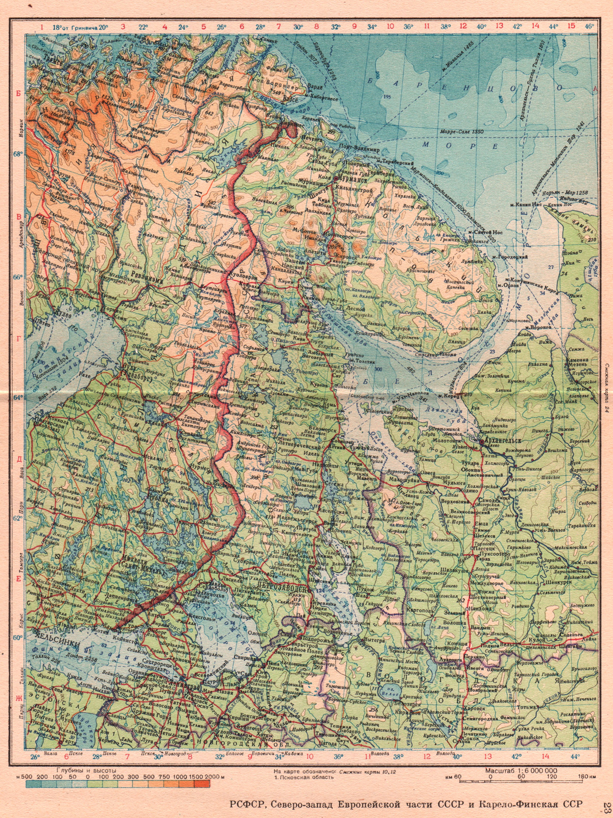 1947. European north-west of the RSFSR and Karelian-Finnish SSR
