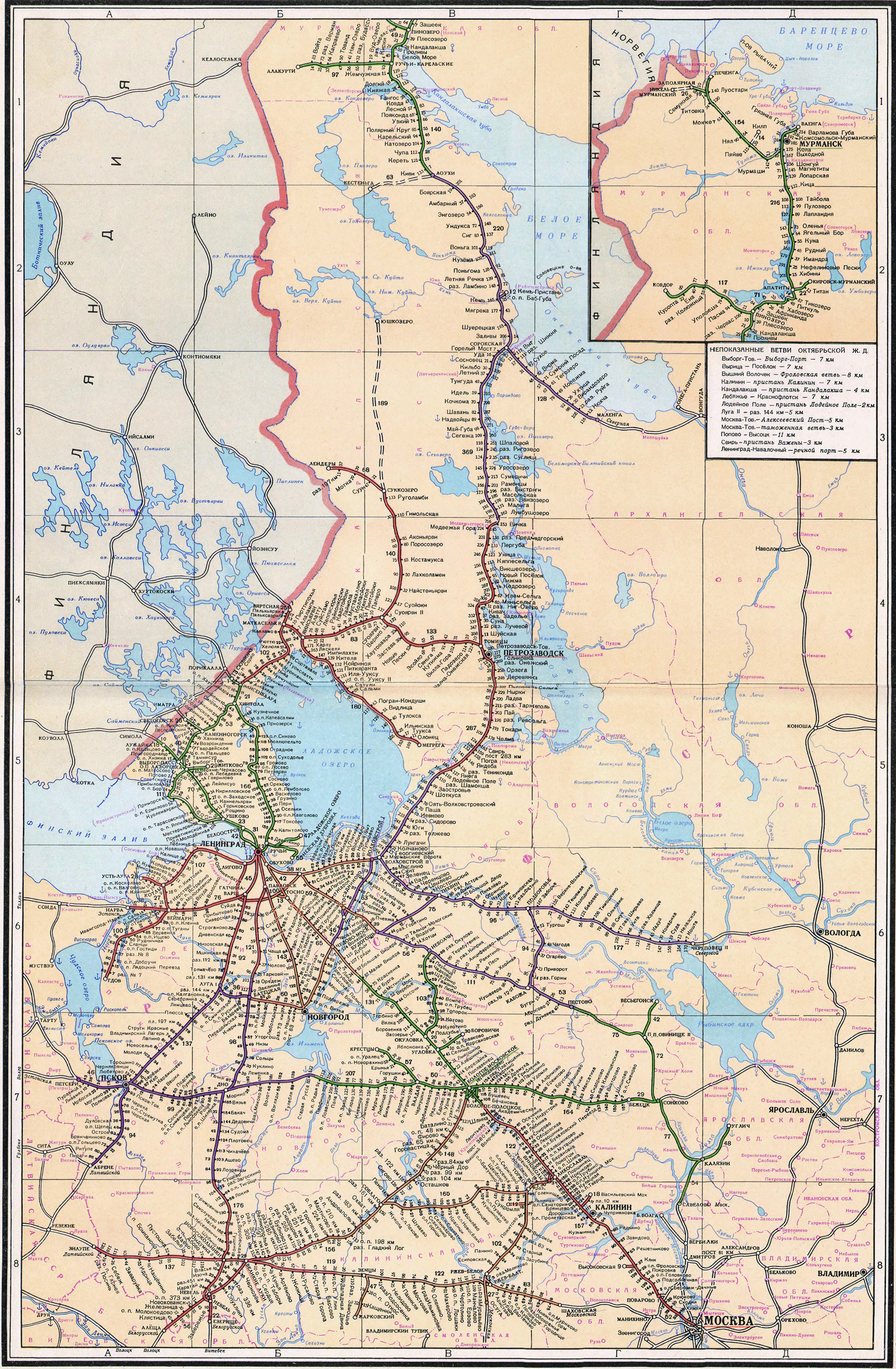 1962. Atlas of railway mas of USSR