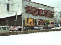 February 2003. Petrozavodsk