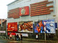 2002 год. Петрозаводск