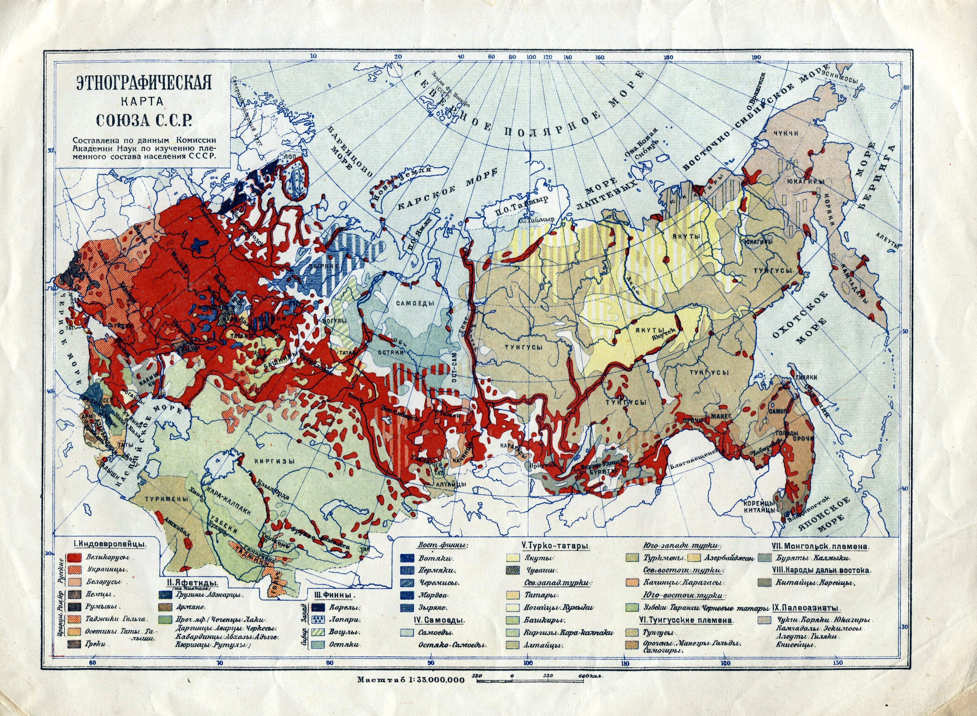 1930. Ethnographic map of the USSR