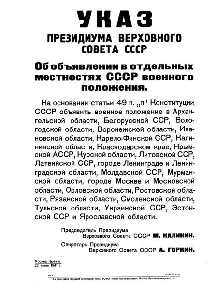 June 22, 1941. Decree of the Presidium of the Supreme Soviet of the USSR on the proclamation of martial law in some areas of the USSR