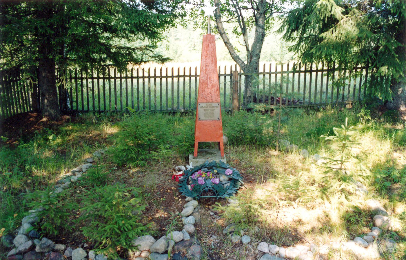 2000's. Common grave of cadets of the First Soviet War-Topography training program