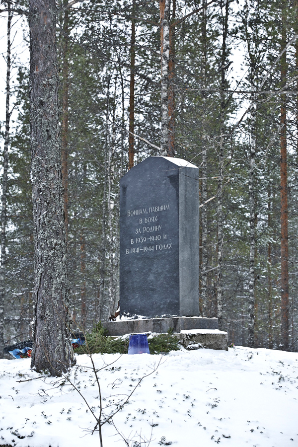 March 16, 2014. Kollasjärvi. Memorial to the Soviet soldiers fallen in 1939-1940 and 1941-1944