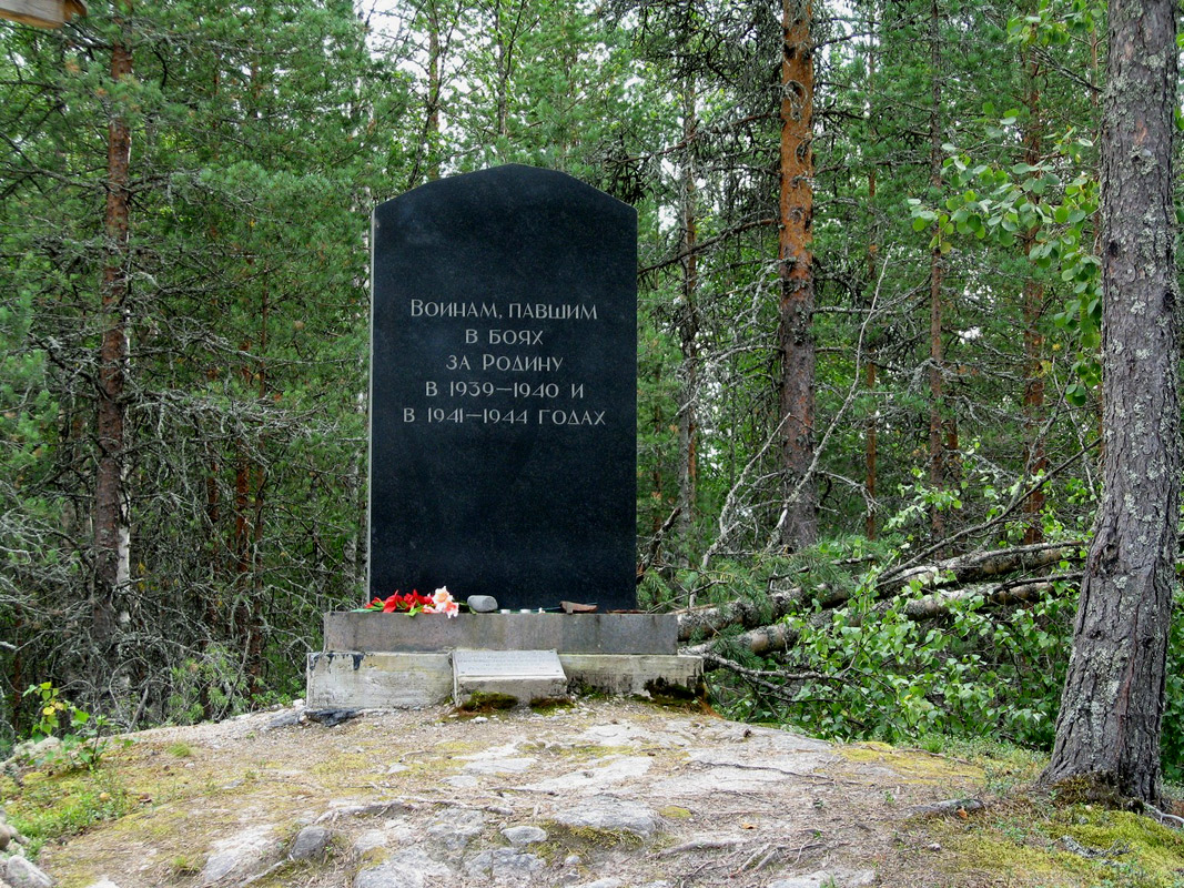 August 10, 2009. Kollasjärvi. Memorial to the Soviet soldiers fallen in 1939-1940 and 1941-1944