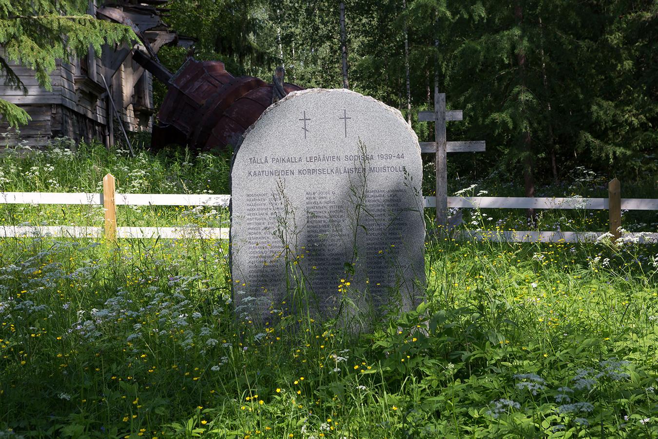 4 июля 2019 года. Памятник воинам 1939-1944 годов