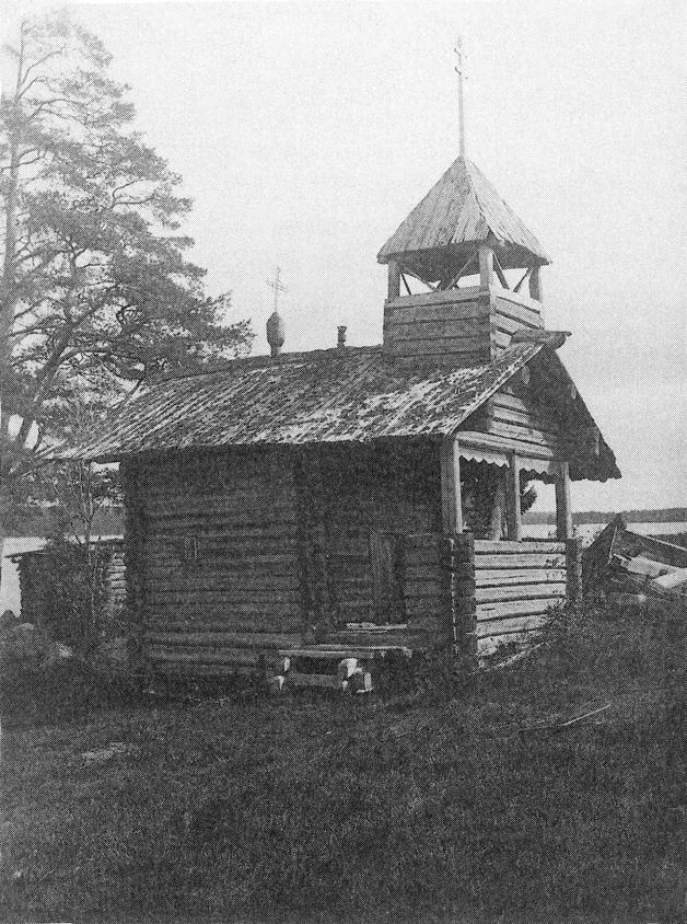 25 июля 1928 года. Толвоярви. Православная Ильинская часовня