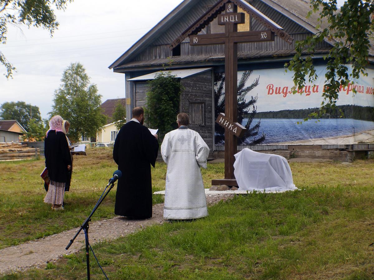 27 июня 2019 года. Освящение поклонного креста на месте, где стояла Георгиевская церковь