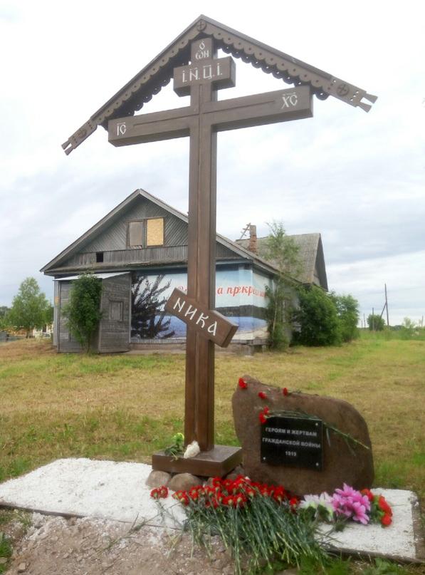 27 июня 2019 года. Поклонный крест на месте, где стояла Георгиевская церковь