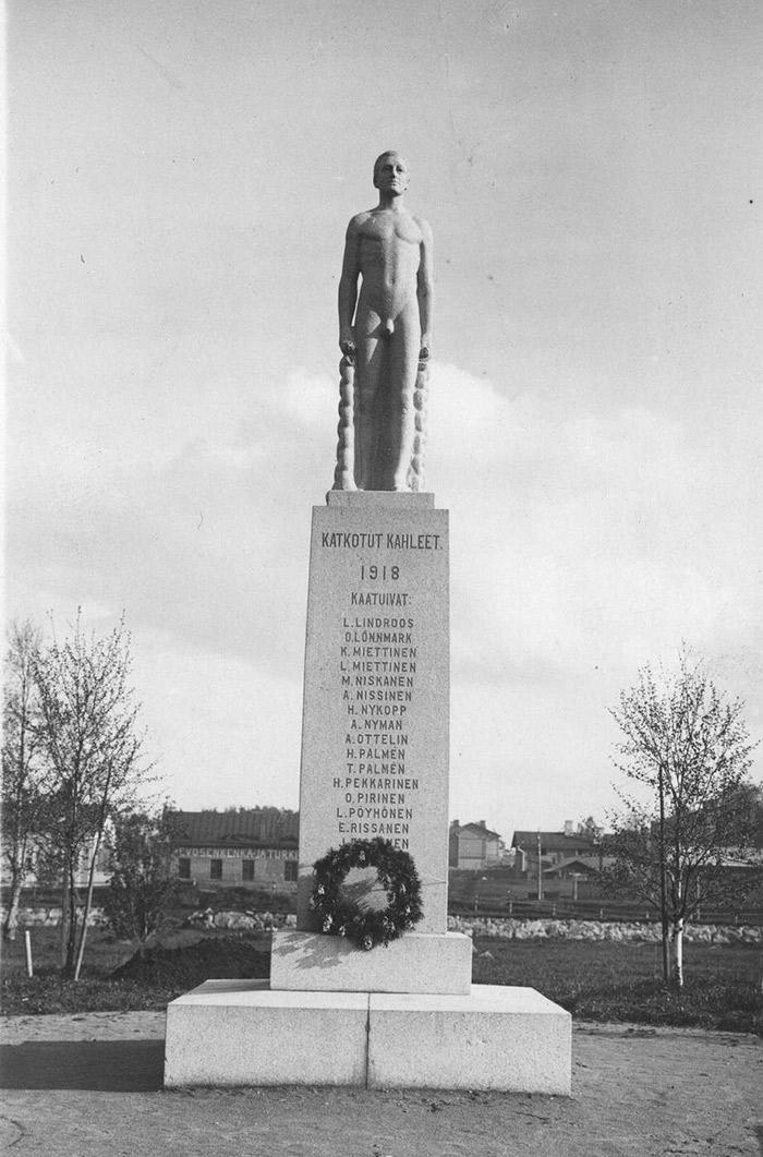 1920-е годы. Некрополь воинов свободы и соплеменных воинов