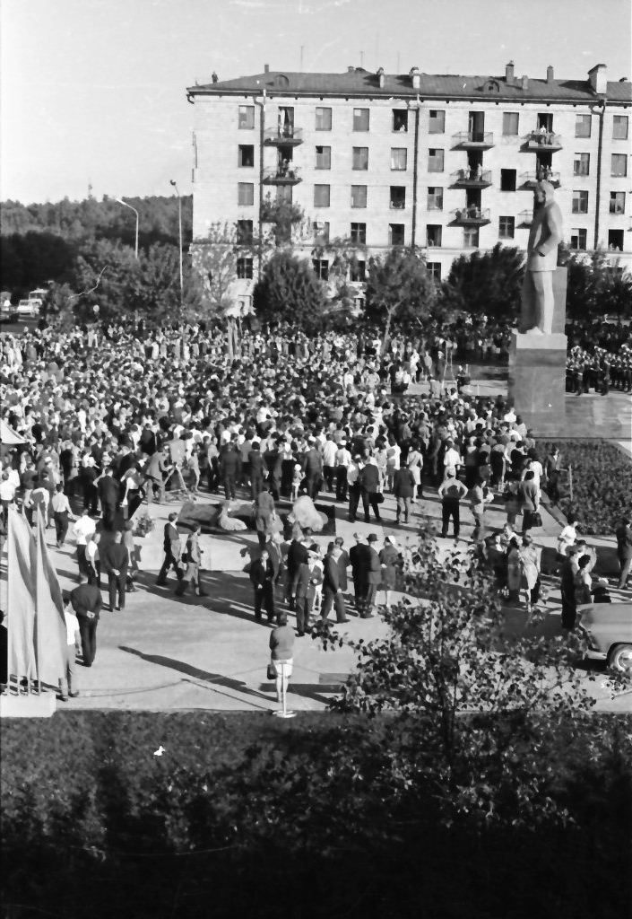 June 22, 1973. Opening of the monument to Kuusinen in Petrozavodsk