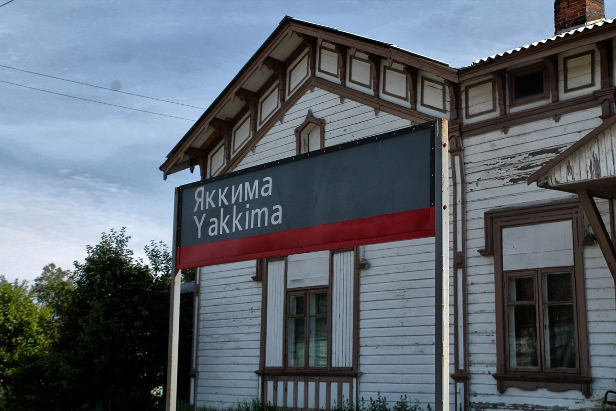July 2014. Jaakkima Railway Station