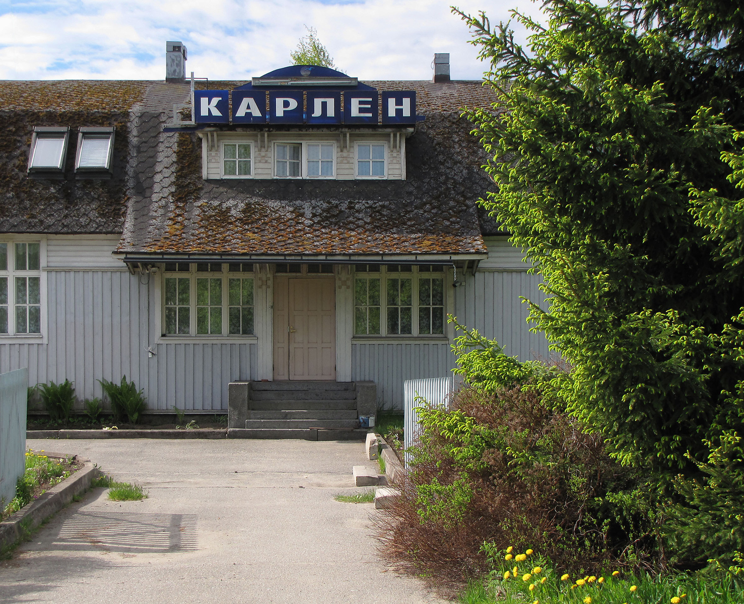 June 11, 2017. The Hotel Karlen (former railway station)