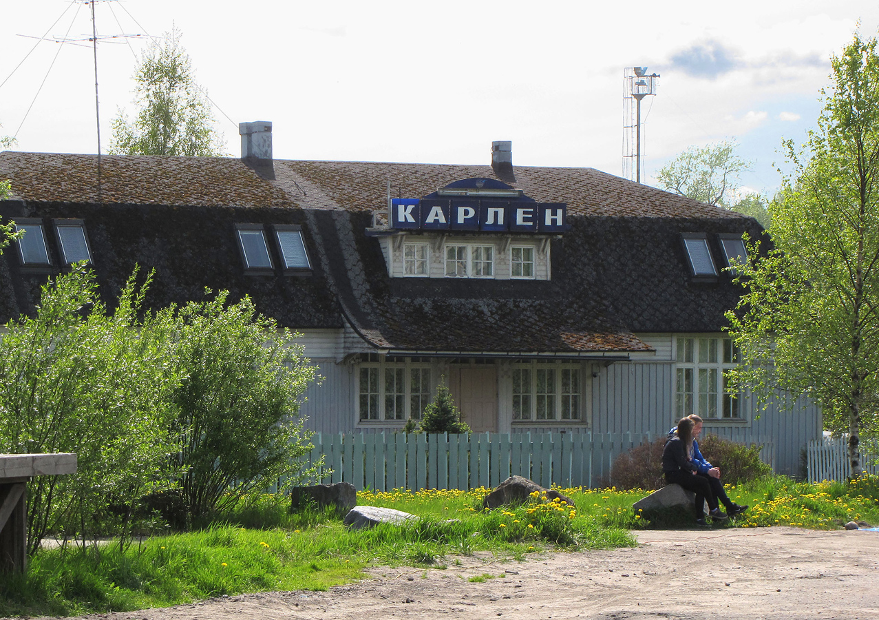 10 июня 2017 года. Гостиница Карлен (бывший вокзал)