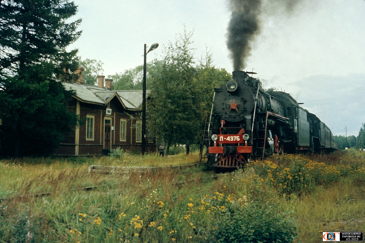 September 1991. Niva Railway Station