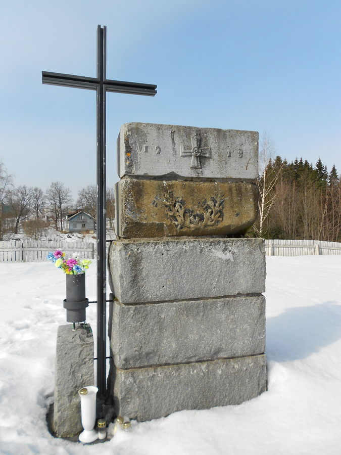 March 2013. Memorial cross